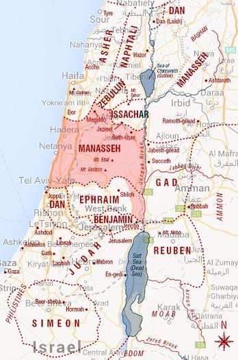 Manasseh Inheritance